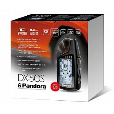Автосигнализация Pandora DX 50S (2CAN-LIN+IMMO-key)