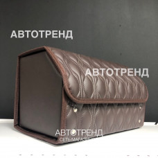 Кофр-органайзер в багажник (Коричневый/Коричневый+/Бежевый/Коричневый/Заклепки)