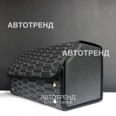 Кофр-органайзер в багажник (Черная/Белая/Черная/Заклепки)
