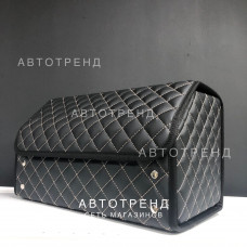 Кофр-органайзер в багажник (чёрный/бежевый/чёрный/заклёпки)