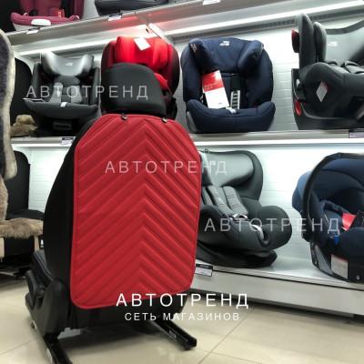 Защитная накидка на спинку сиденья/Красная