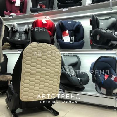 Защитная накидка на спинку сиденья/Бежевая