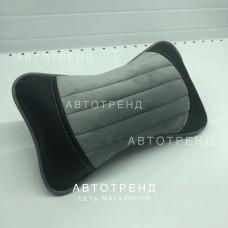Подушка под шею /Серый
