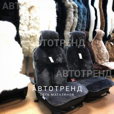 """Меховые накидки из австралийской овчины """"Элит"""" (Серый)"""