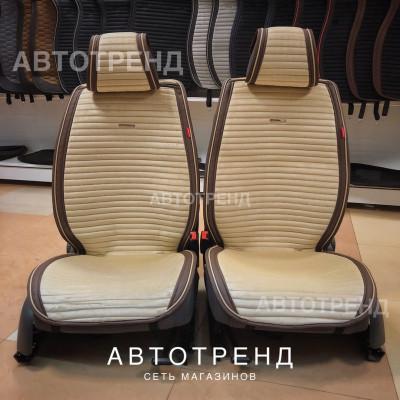 Накидки на сиденье Премиум АВТОТРЕНД бежевый/коричневый/весь салон
