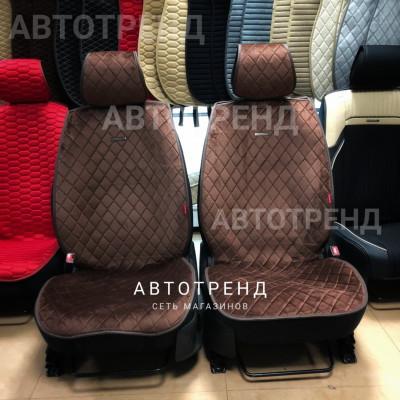 Накидки на сиденья Ромб АВТОТРЕНД коричневый/весь салон
