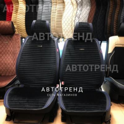 Накидки на сиденье Премиум АВТОТРЕНД черный/синий