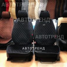 Накидки на сиденья Ромб АВТОТРЕНД черный