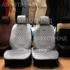 Накидки на сиденья Ромб АВТОТРЕНД т.серый