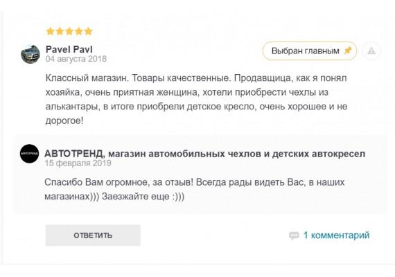 Pavel Pavl 04 августа 2018