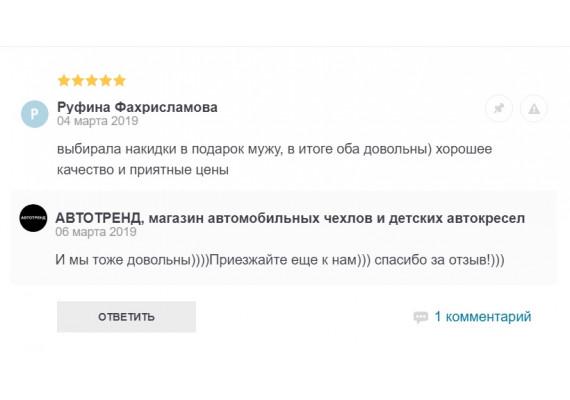 Руфина Фахрисламова 04 марта 2019