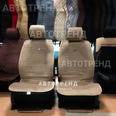 Накидки на сиденья ПСВ АВТОТРЕНД /бежевый