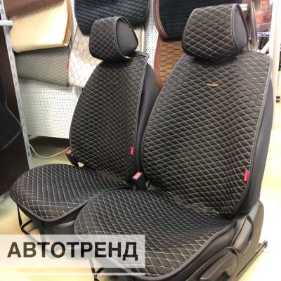 Накидки на сиденья из ткани Ромб АВТОТРЕНД черный/бежевый (весь салон)