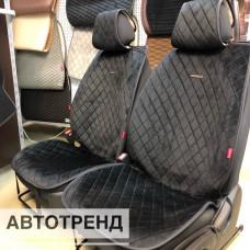 Накидки на сиденье Ромб АВТОТРЕНД черный