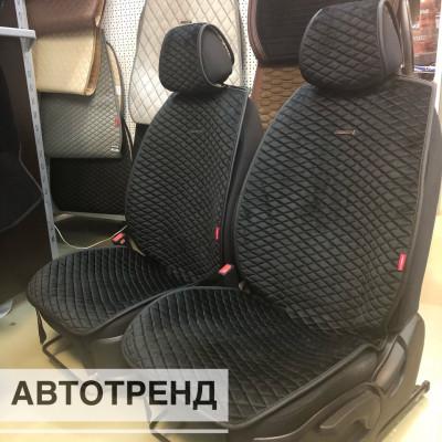 Накидки на сиденья Ромбик АВТОТРЕНД черный (весь салон)