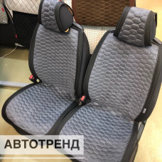 Накидки на сиденья Соты АВТОТРЕНД черный/серый (весь салон)