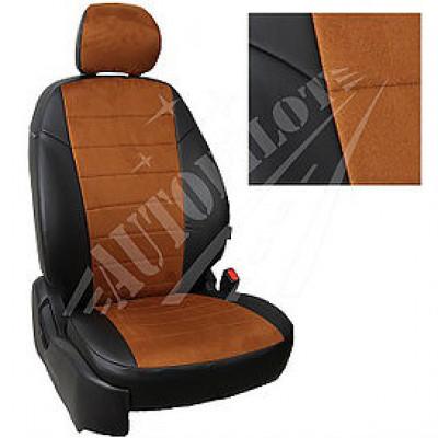 Чехлы на сиденья из матовой экокожи/алькантары АВТОПИЛОТ (Чёрный + Коричневый)
