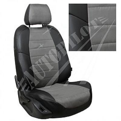 Чехлы на сиденья из матовой экокожи/алькантары АВТОПИЛОТ (Чёрный + Серый)