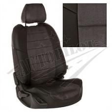 Чехлы на сиденья из матовой экокожи/алькантары АВТОПИЛОТ (Чёрный + Темн. серый)