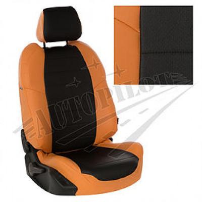 Чехлы на сиденья из матовой экокожи АВТОПИЛОТ (Оранжевый + Чёрный)