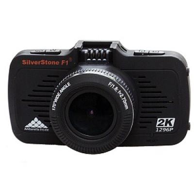 SilverStone F1 A-70 GPS