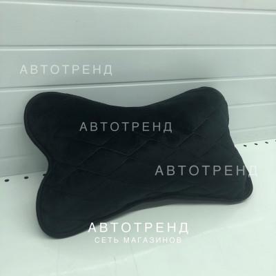 Подушка под шею /Чёрный