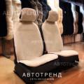 Овечья шерсть на передние сиденья (10)