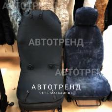 Накидки из овечьей шерсти (Серый) /Антискользящие